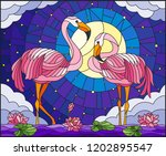 illustration in stained glass... | Shutterstock .eps vector #1202895547