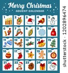merry christmas advent calendar ... | Shutterstock .eps vector #1202896474