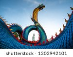 Small photo of Naga or serpent statue in Mukdahan province thailand, The belief of Buddhism, Thai temple