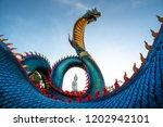 naga or serpent statue in...   Shutterstock . vector #1202942101