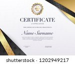 certificate template with... | Shutterstock .eps vector #1202949217