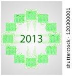 Calendar 2013 Russian