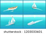 water transport rowing boat... | Shutterstock .eps vector #1203033601