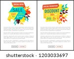 sale offer special discount... | Shutterstock .eps vector #1203033697