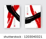 black and red ink brush stroke... | Shutterstock .eps vector #1203040321
