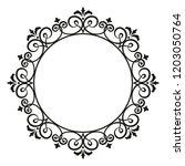 decorative frame elegant vector ... | Shutterstock .eps vector #1203050764