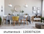 pouf  plants and round mirror... | Shutterstock . vector #1203076234