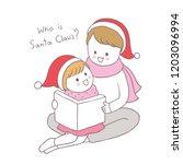 cartoon cute christmas mom... | Shutterstock .eps vector #1203096994