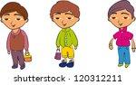 set of cartoon cute children | Shutterstock .eps vector #120312211
