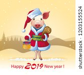 vector greeting card happy new... | Shutterstock .eps vector #1203155524