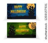 halloween party festive... | Shutterstock .eps vector #1203157531