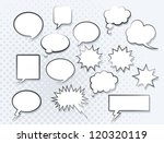 set of comic speech bubbles.... | Shutterstock .eps vector #120320119