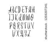 handwritten lettering vector... | Shutterstock .eps vector #1203207241