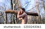 lumberjack or woodman sexy... | Shutterstock . vector #1203243361