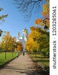 pushkin  russia october 14 ... | Shutterstock . vector #1203285061
