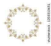 vector vintage round  frame set ... | Shutterstock .eps vector #1203313651