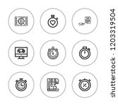 quick icon set. collection of 9 ...   Shutterstock .eps vector #1203319504