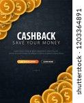 cashback service. save your... | Shutterstock .eps vector #1203364891