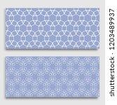 seamless horizontal borders... | Shutterstock .eps vector #1203489937