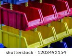 plastic storage box   Shutterstock . vector #1203492154