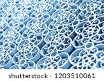 old iron forged grille for the... | Shutterstock . vector #1203510061