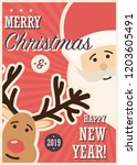 merry christmas card with santa ... | Shutterstock .eps vector #1203605491