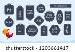 collection of christmas gift...   Shutterstock . vector #1203661417