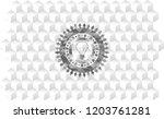 idea icon inside grey emblem...   Shutterstock .eps vector #1203761281