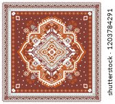 indian rug tribal ornament... | Shutterstock .eps vector #1203784291