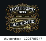 victorian badge stylish luxury... | Shutterstock .eps vector #1203785347