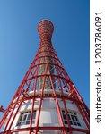 kobe port tower in kobe  japan   Shutterstock . vector #1203786091