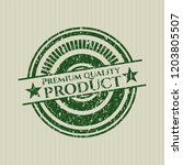 green premium quality product... | Shutterstock .eps vector #1203805507