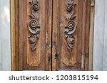 guadalajara streets in historic ...   Shutterstock . vector #1203815194