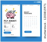 airplane ticket app for for...