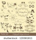 decorative elements for elegant ... | Shutterstock .eps vector #120381811