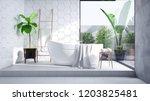 modern  bathroom interior... | Shutterstock . vector #1203825481