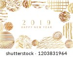 2019 happy new year  golden ... | Shutterstock .eps vector #1203831964