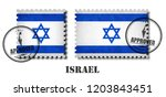 israel flag pattern postage... | Shutterstock .eps vector #1203843451