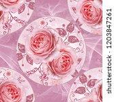 seamless pattern. decorative... | Shutterstock . vector #1203847261