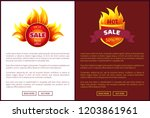 mega sale burning labels with... | Shutterstock .eps vector #1203861961