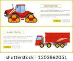 tractor and grain truck set of... | Shutterstock .eps vector #1203862051