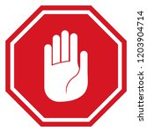vector stop icon  prohibited... | Shutterstock .eps vector #1203904714