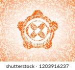 crossed bandage plaster icon... | Shutterstock .eps vector #1203916237