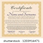 orange certificate template or... | Shutterstock .eps vector #1203916471