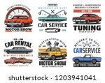 car service  tuning or... | Shutterstock .eps vector #1203941041