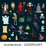 halloween holiday scary and... | Shutterstock .eps vector #1203951457