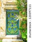 bali door | Shutterstock . vector #120397111