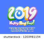 vector colorful greeting card... | Shutterstock .eps vector #1203981154