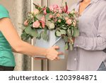 young woman receiving gift box... | Shutterstock . vector #1203984871
