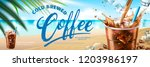 cold brewed coffee banner ads... | Shutterstock .eps vector #1203986197